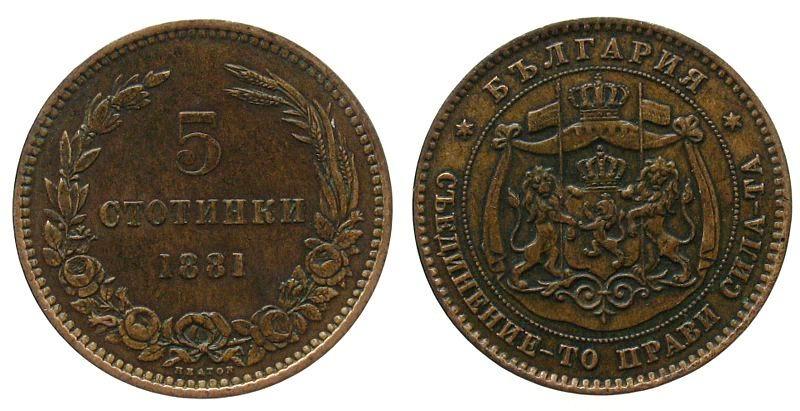 Старинная европейская серебряная монета 5 букв 1733