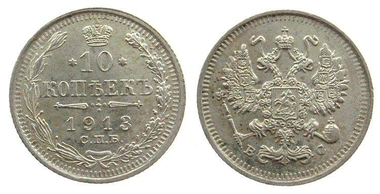 Мелкая монета на руси весы ручные для багажа