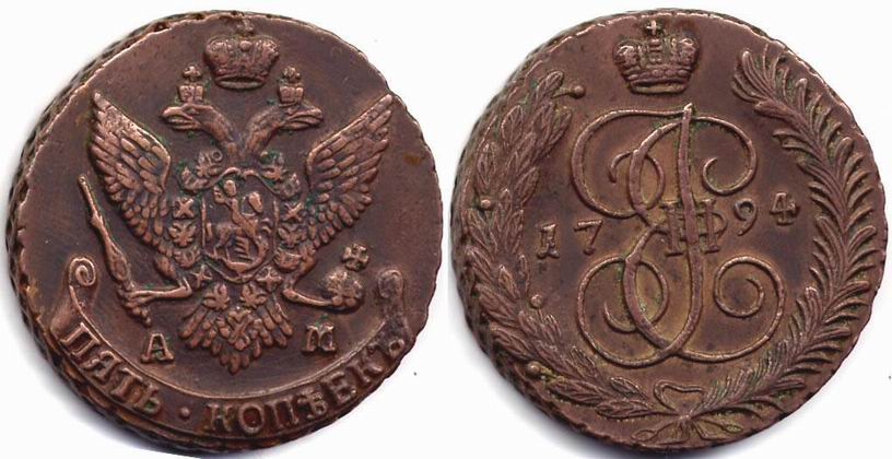 Разменная монета омана 5 буквы 10 рублей 1997 года без модификации