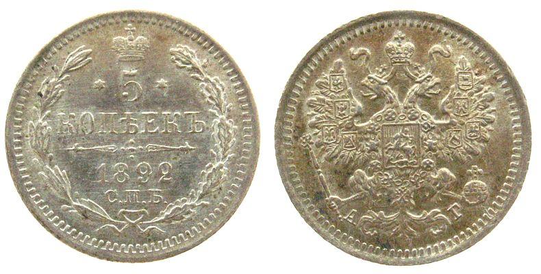 Старинная немецкая монета сканворд 5 букв 5 лей 1978