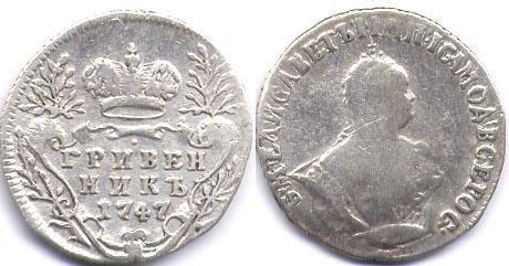 Монета в 21 шиллинг цена 1 копейки 1971 года