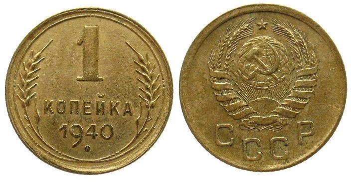 Старинная венецианская золотая монета чистка никелевых монет